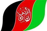 Tolafghan