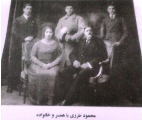 Mahmood Tarzi Family